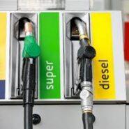 Monografie contabila: Bonuri valorice combustibil
