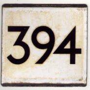 NOUTATE – Facturile simplificate se trec in Declaraţia 394